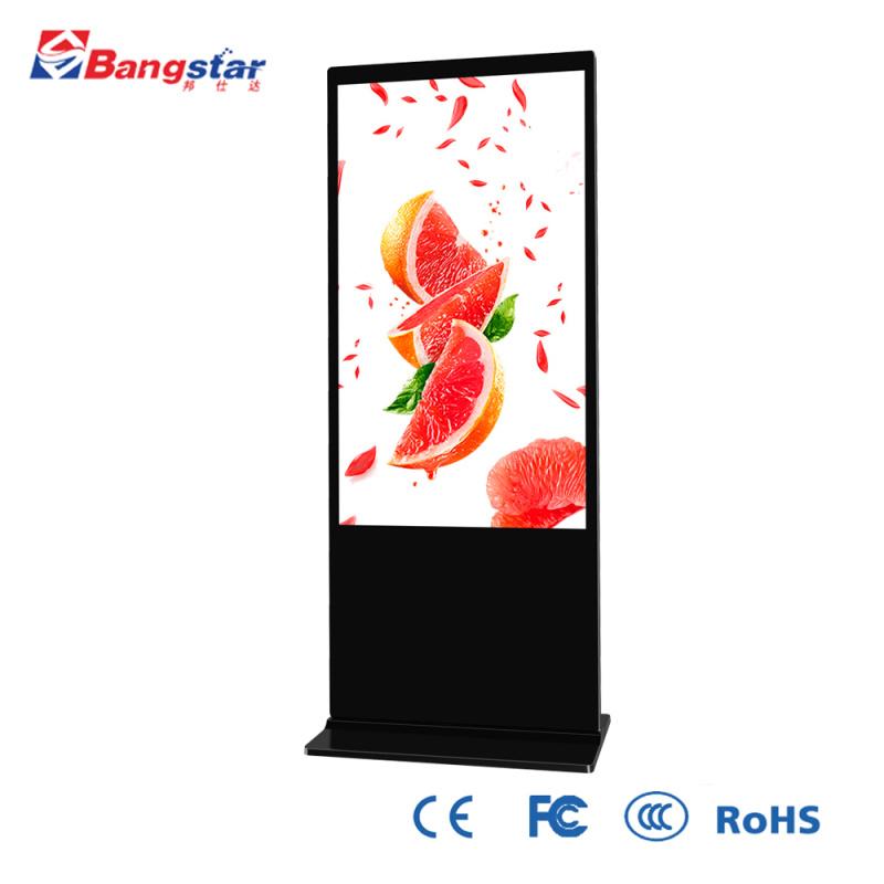 43寸触摸立式电容钢化广告显示机厂家定制红外纳米