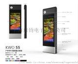 LCD液晶商显广告机