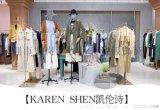 上海设计师品牌凯伦诗春夏折扣女装三标齐全货源哪里找