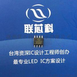 UCS512E0支持不规则写码专用纯转发IC