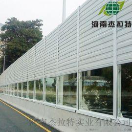 高速公路声屏障隔音屏生产厂家