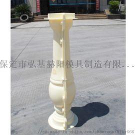 花瓶罗马柱模具