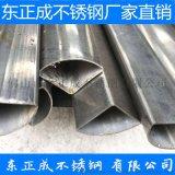廣西不鏽鋼異形管,304不鏽鋼扇形管