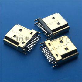 HDMI公头夹板焊线A-19P夹板1.0-1.6mm鱼叉脚铜壳镀金HDMI高清接口
