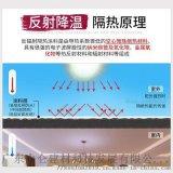 耐博仕反射隔热防水涂料厂家