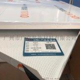 歐陸鋁天花600*600方板鋁扣板價格