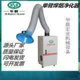 濟南華晨反吹式煙塵淨化器 除塵器