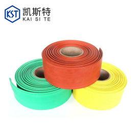 凯斯特厂家直销高压母排套管,彩色铜排热缩管