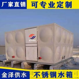 青岛黄岛不锈钢水箱消防箱泵一体化适用地域范围