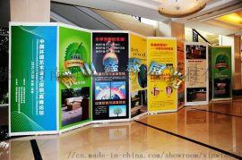 书画展览屏风摄影展板活动隔离展板宣传广告板展出作品