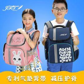 学生护脊书包,减负防驼大容量,学童减压背包