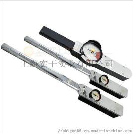 检测脚手架螺纹件专用表盘扭力扳手