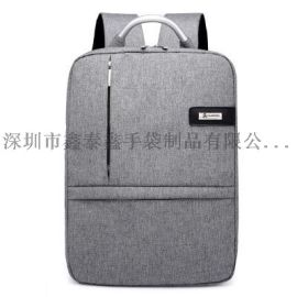生产电脑包电脑背包旅行电脑包