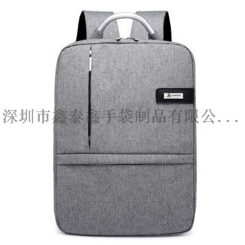 电脑包电脑背包旅行双肩电脑包