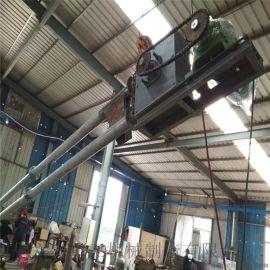 链板式输送机 爬坡管链提升机 六九重工 伸缩输送机