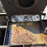 切削液中浮油去除用刮油机