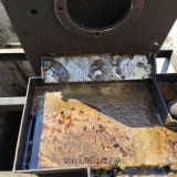 切削液中浮油去除用刮油機