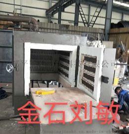 重整加热炉节能改造陶瓷纤维模块安装