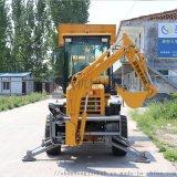 捷克供应20型两头忙装载机 多功能装挖机生产商