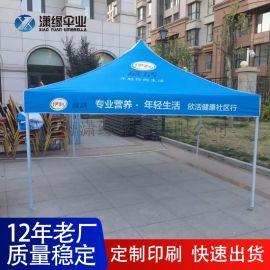[上海帐篷厂]3*4米广告折叠帐篷定做厂家 户外展销帐篷制做