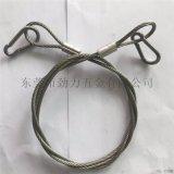 7*19股不鏽鋼5.0mm鋼絲繩索具安全拉索鋼絲繩
