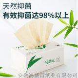 竹物志原生竹浆抽纸 纸巾 面巾纸餐巾纸代加工