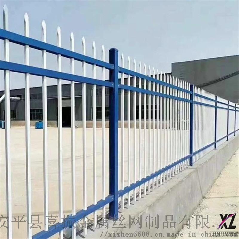 铁质围墙护栏@现货锌钢围墙护栏@学区围墙护栏栅栏