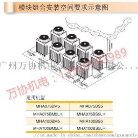空气源热泵热水,麦克维尔空气能热泵,工程空气能热泵