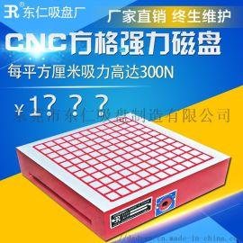 供应东仁400*500cnc方格强力磁盘永磁吸盘