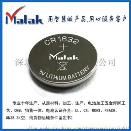 CR1632纽扣电池