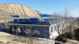 空气太阳能供暖 太阳能采暖 太阳能取暖设备厂家直销