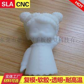 3D打印服务CNC手板加工卡通动漫手办模型加工