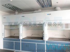 东营实验室家具通风柜材质用途VOLAB