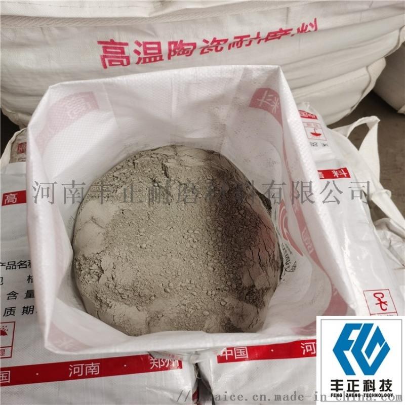 耐磨料 中速磨筒体用耐磨可塑料 耐磨涂料