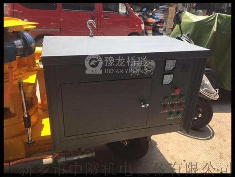 重庆云阳TK700大功率湿喷机/岩峰TK700湿喷机图片视频