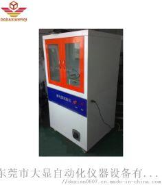 薄膜塑料耐电弧性能试验机
