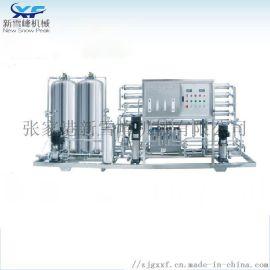 大型反渗透纯水设备 纯净水处理设备