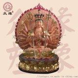 千手千眼观音菩萨雕像图片 大型寺庙供奉神像定制