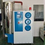重慶三機一體除溼機乾燥機,注塑塑料除溼機