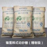 臻雪韓式幼砂糖30kg 烘焙原料細顆粒白砂糖