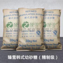 臻雪韩式幼砂糖30kg 烘焙原料细颗粒白砂糖