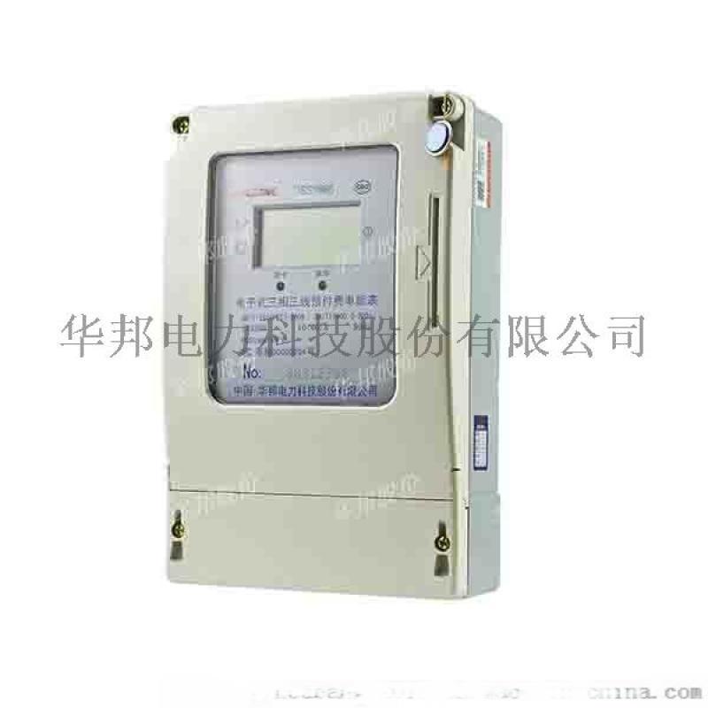 DTSY866三相电子式预付费电表(一表多卡)