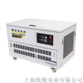 三项永磁10KW柴油发电机