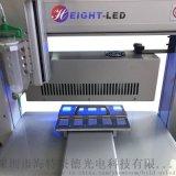 深圳 UV點膠機 支持非標