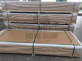东莞5083铝板供应商直销 厂家热销5083合金铝板现货库存