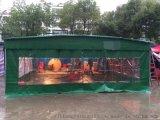 纵盛推拉帐篷大排档雨棚门面雨棚遮阳挡雨