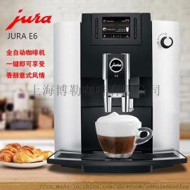 JURA优瑞 E6全自动咖啡机 意式进口 脉冲萃取