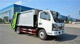 广东国六垃圾车 6方压缩垃圾车