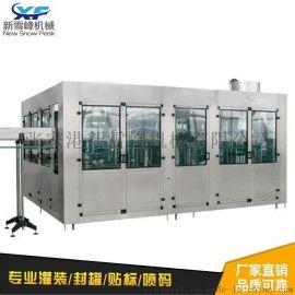 纯净水生产线 全自动矿泉水生产线 三合一灌装机