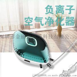 負離子空氣淨化器,便攜式空氣淨化器,掛脖空氣淨化器